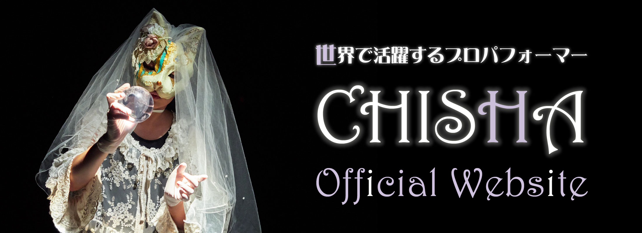 CHISHA Official Web